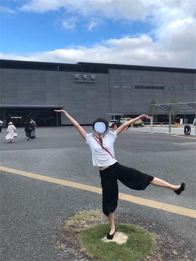 f:id:higekoioyaji:20191018080311j:image