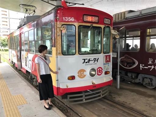 f:id:higekoioyaji:20191018080418j:image