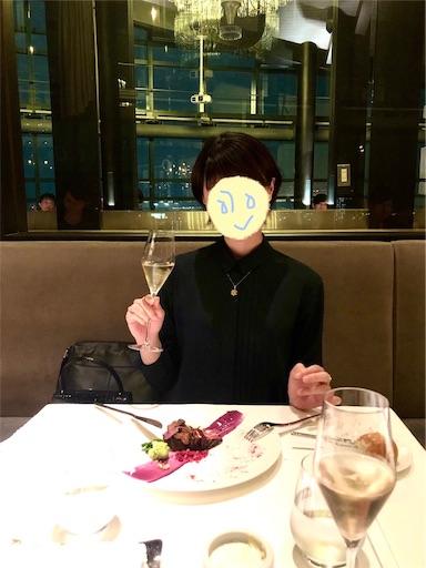 f:id:higekoioyaji:20191222120757j:image