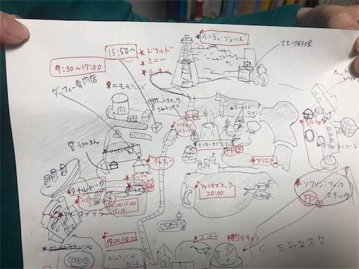 f:id:higekoioyaji:20200109123556j:image