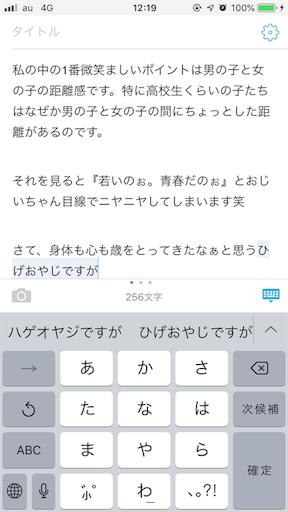 f:id:higekoioyaji:20200225123049p:image