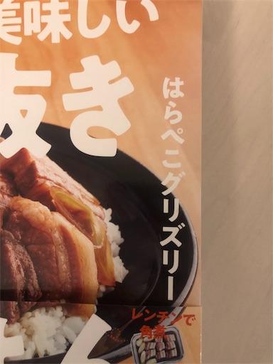 f:id:higekoioyaji:20200302121535j:image