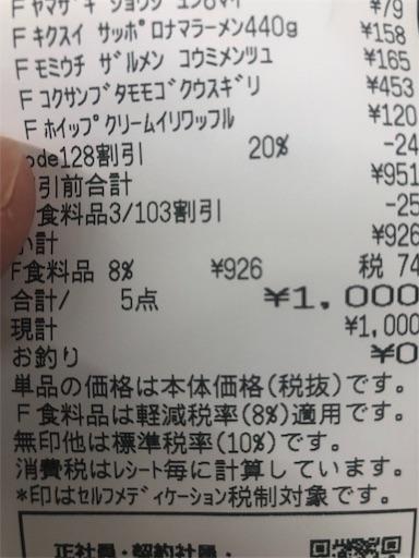 f:id:higekoioyaji:20200409063958j:image