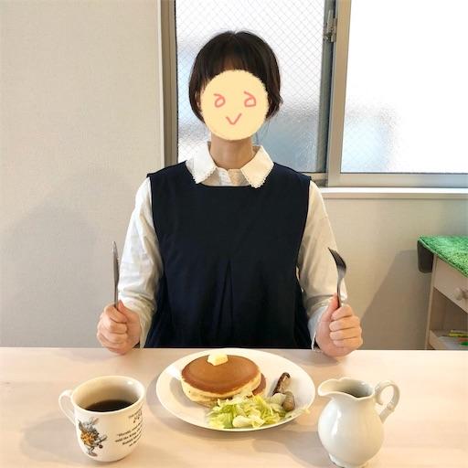 f:id:higekoioyaji:20200425105247j:image