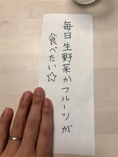 f:id:higekoioyaji:20200709164407j:image