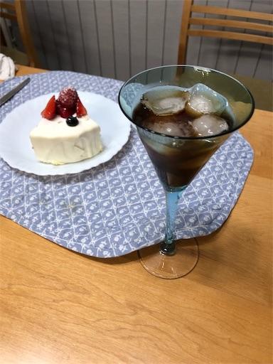 f:id:higekoioyaji:20201116180334j:image