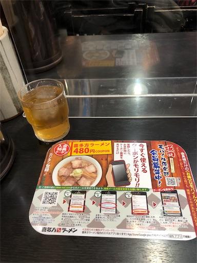 f:id:higekoioyaji:20201202120354j:image