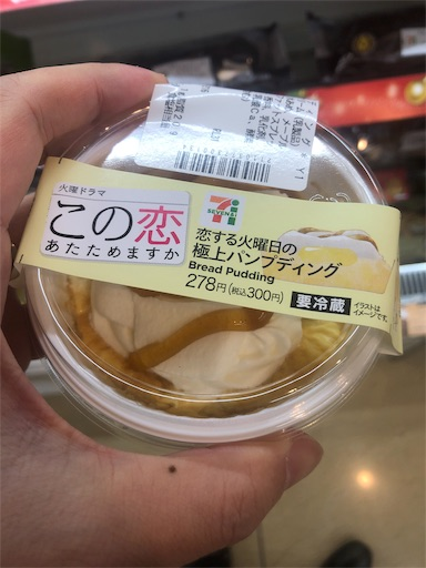 f:id:higekoioyaji:20201210121526j:image
