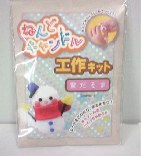 f:id:higekoioyaji:20201216173146j:image