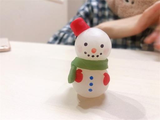 f:id:higekoioyaji:20201216173445j:image