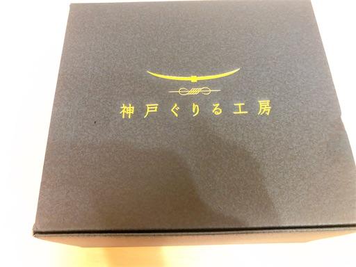 f:id:higekoioyaji:20201227175935j:image