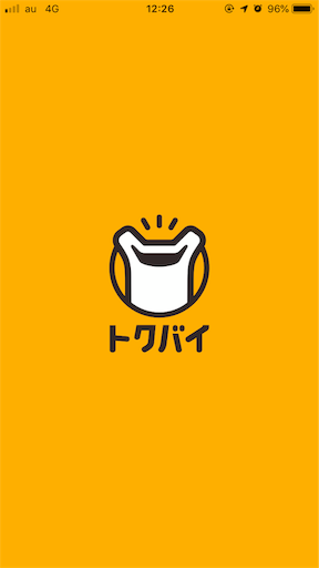 f:id:higekoioyaji:20210427122727p:image
