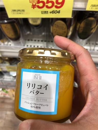 f:id:higekoioyaji:20210508162951j:image