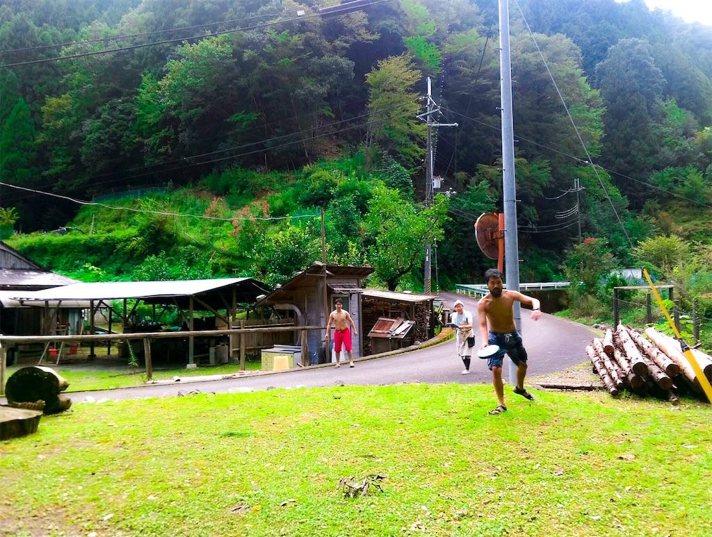 十津川 山の家 入谷 奈良