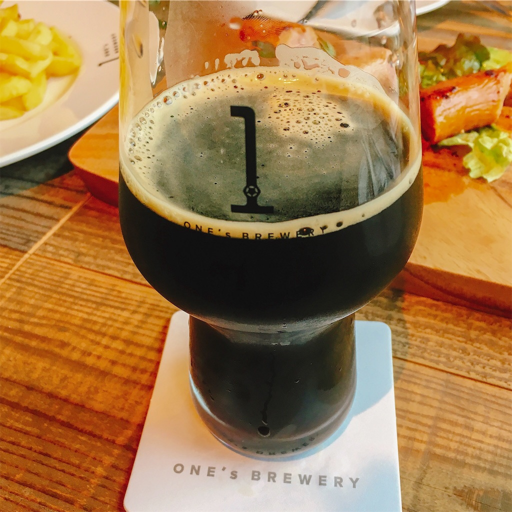 ワンズブリュワリーの美味しい黒ビール
