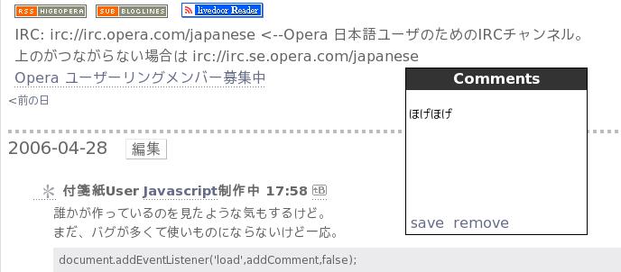 [opera]