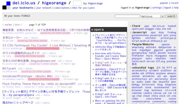 f:id:higeorange:20070120215133p:image:w300