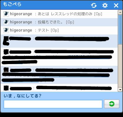 20070525004356