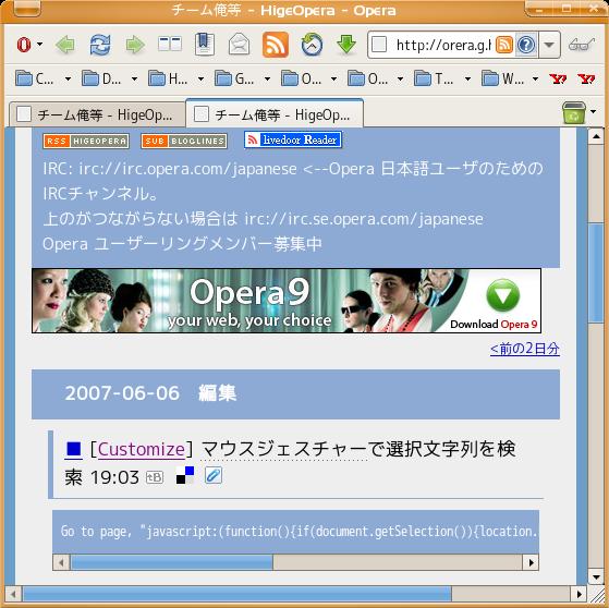 20070607004810