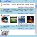 Friend Feed Opera用ウィジェット