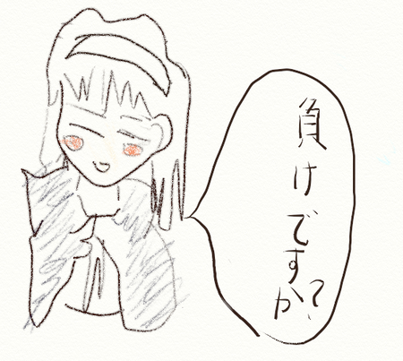 f:id:higepon:20060514211714p:image
