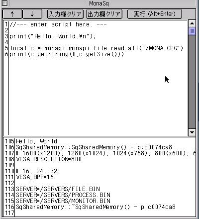 http://f.hatena.ne.jp/images/fotolife/h/higepon/20061118/20061118163007.png