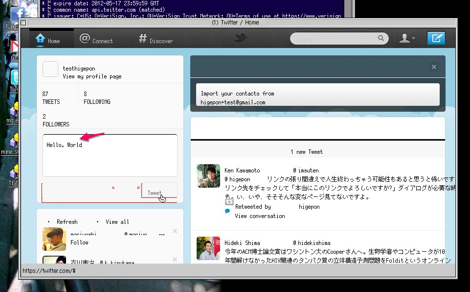 f:id:higepon:20120503175126j:image