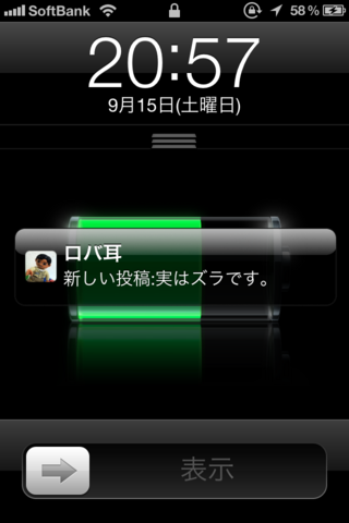 f:id:higepon:20120915221555p:image