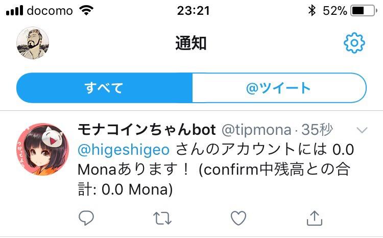 f:id:higeshige:20180405010243j:plain