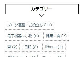 f:id:higeshige:20181020155805j:plain