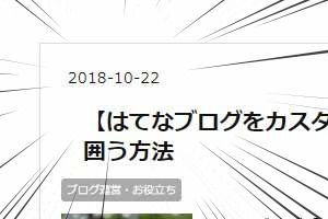 f:id:higeshige:20181024005404j:plain