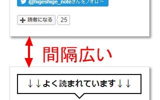 f:id:higeshige:20181027020630j:plain