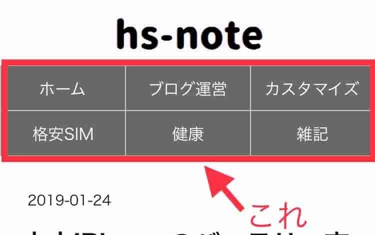 f:id:higeshige:20190129014526j:plain