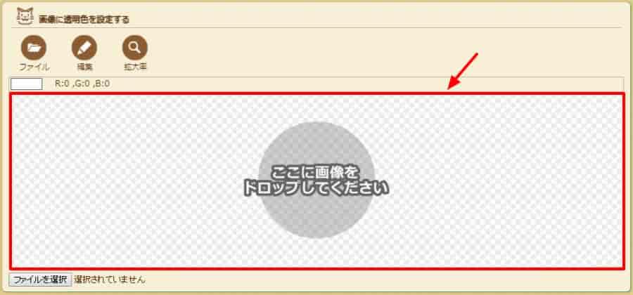 f:id:higeshige:20190219002143j:plain