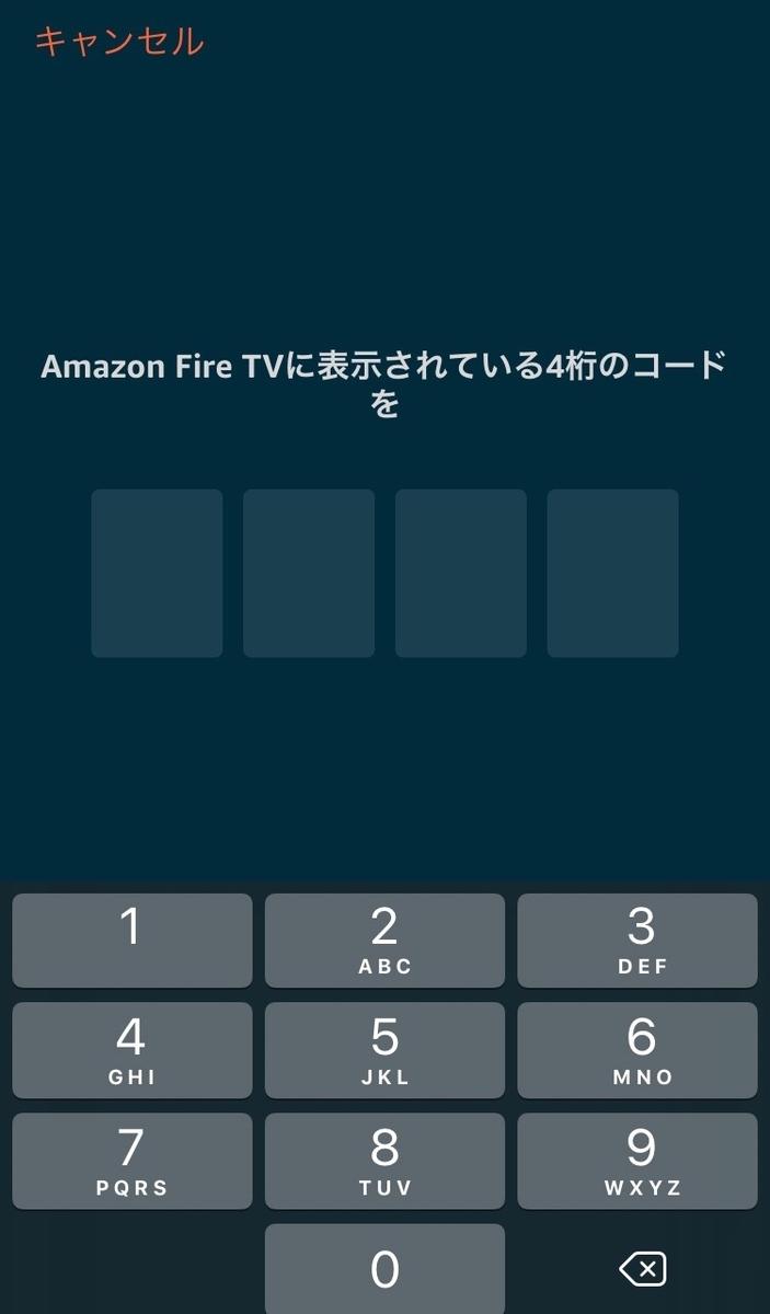 f:id:higeshige:20191217174445j:plain