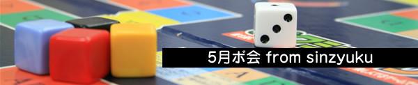 f:id:higetaku:20090601011745j:image