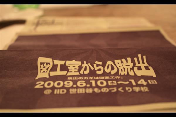 f:id:higetaku:20090612022300j:image