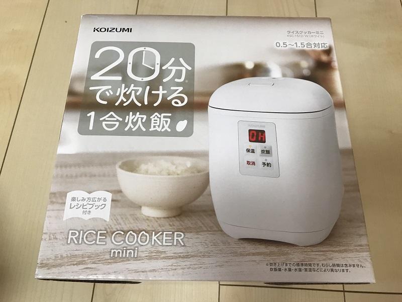 炊飯器 おすすめ 5合