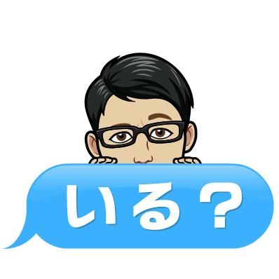f:id:higeyahman:20210211132543j:image