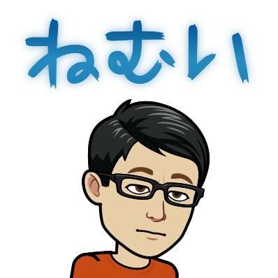f:id:higeyahman:20210724083216j:image