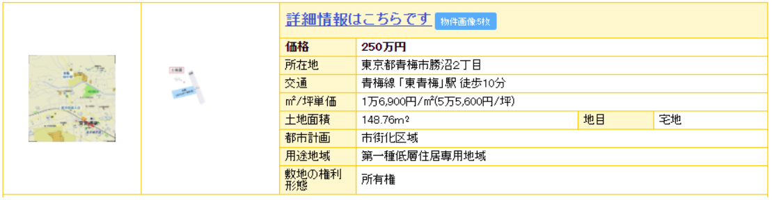 f:id:higeyarou79:20201012224821p:plain