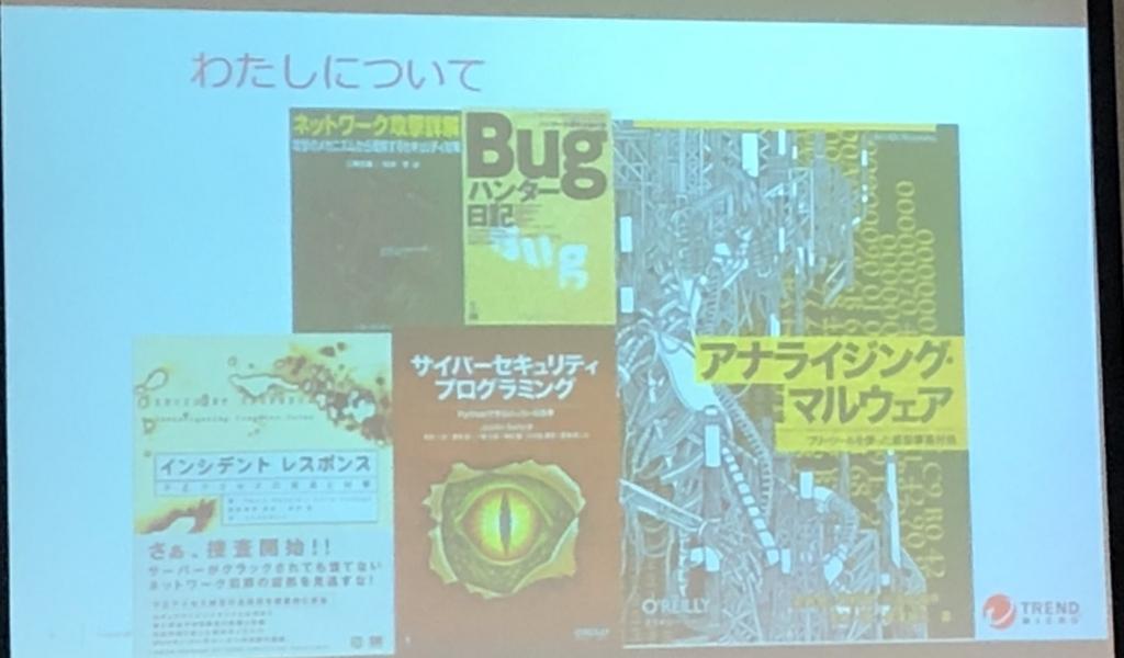 新井さんの関わられている本の写真