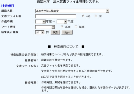 f:id:high190:20091216235352j:image