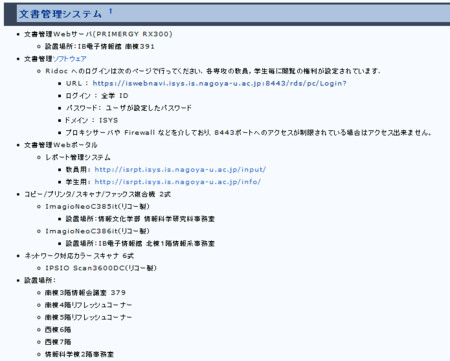 f:id:high190:20091216235354j:image