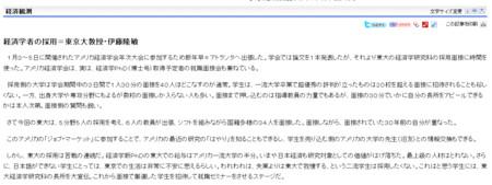 f:id:high190:20100123153910j:image
