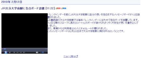 f:id:high190:20100212204235j:image