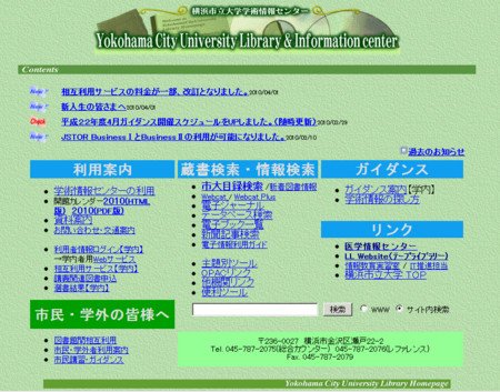 f:id:high190:20100406205119j:image