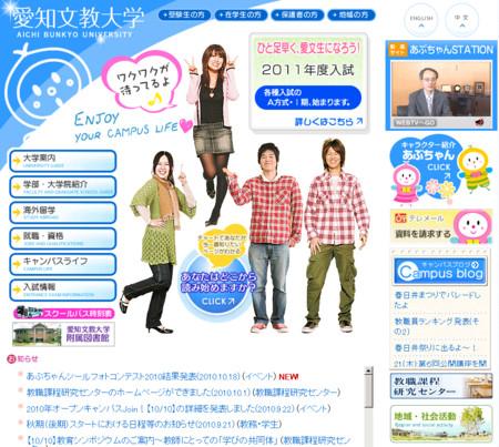 f:id:high190:20101020205219j:image