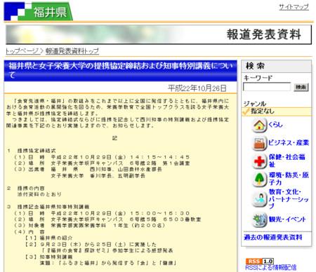 f:id:high190:20101027171445j:image