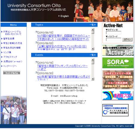 f:id:high190:20101030114145j:image